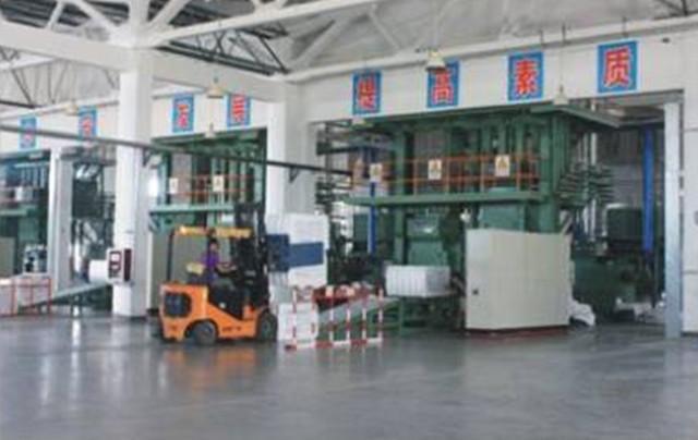 Xinjiang Fulida fiber Co.,LTD