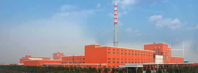 Zhejiang Fulida Co.,LTD