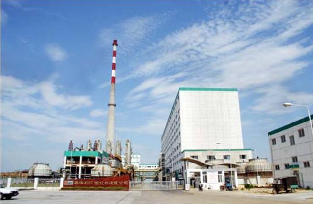 Sateri (Jiangxi) chemical fiber Co.,LTD