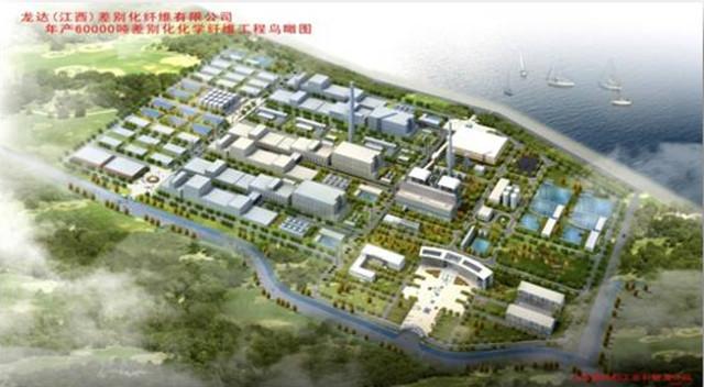 Longda (Jiangxi) differential fibre Co.,LTD