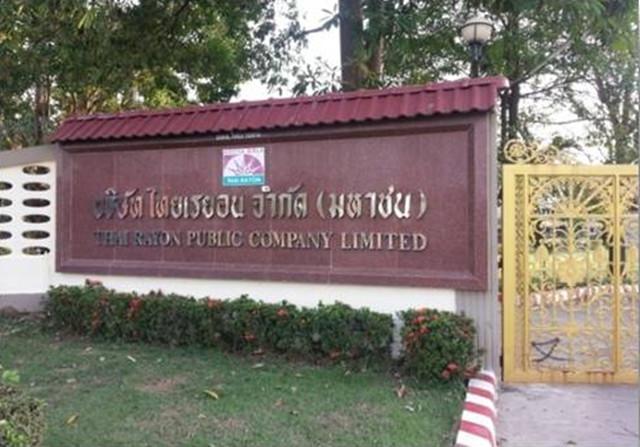 Thai Rayon Public Co., LTD