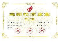 NH-technology enterprise certificate
